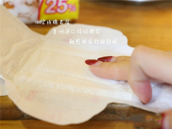 性价比高的纯棉卫生巾哪个牌子好