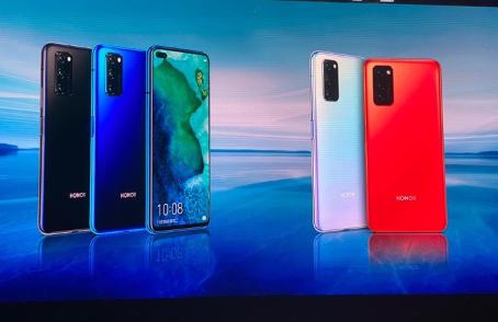 荣耀V30系列正式发布:全系5G双模手机
