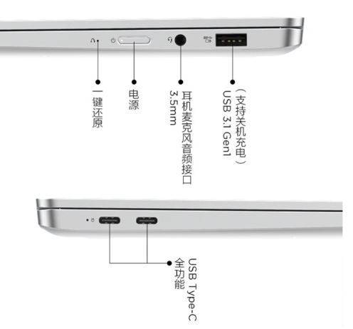 联想小新 Pro 13推出高颜值白色版:将于月底上架
