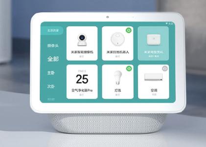 小爱触屏音箱 Pro 上架预售:将于12月18日开售