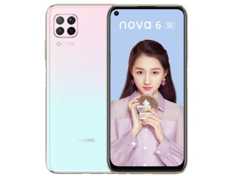 华为nova6 SE开启预售:售价2199元
