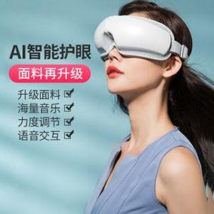 诺泰眼部按摩仪护眼仪缓解疲劳眼部按摩器热敷眼睛舒缓眼保仪神器