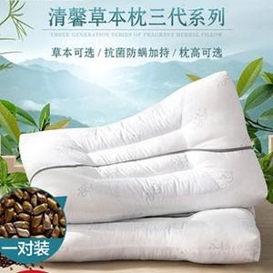 水星家纺决明子枕头抗菌荞麦枕芯家用睡眠枕护颈椎枕单双人一对装