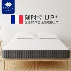 席梦思乳胶床垫子3D椰棕 独立弹簧软硬两用1.5米1.8m定制20cm加厚