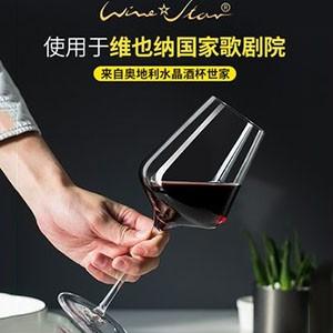 奥地利进口 红酒杯套装家用水晶高脚杯波尔多葡萄酒杯香槟杯酒具