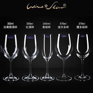 红酒杯套装家用高脚杯进口水晶香槟杯欧式白葡萄酒杯2个情侣6个