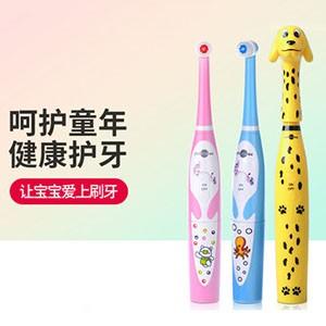博皓音乐儿童电动牙刷 宝宝 男女 小孩3到6岁以上 软毛全自动牙刷