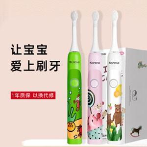 科蒂斯儿童电动牙刷充电式声波软毛宝宝小孩男女自动牙刷3-6-12岁