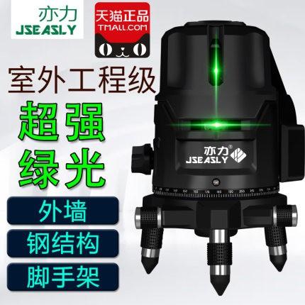 室外超强光亦力工程级绿光水平仪2/3/5线红外线激光平水仪投线仪