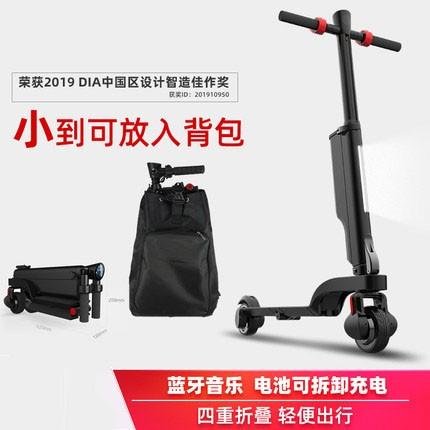 Bremer电动滑板车可折叠小型电动车成年人两轮锂电池电瓶踏板代步