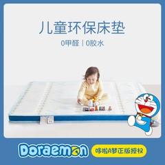 熊博士天然乳胶椰棕儿童床垫 上下床榻榻米棕垫硬垫1.2 1.5米定做