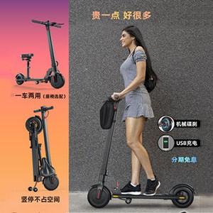 Bremer电动滑板车小型电动车成年人两轮锂电池站骑轻便可折叠代步