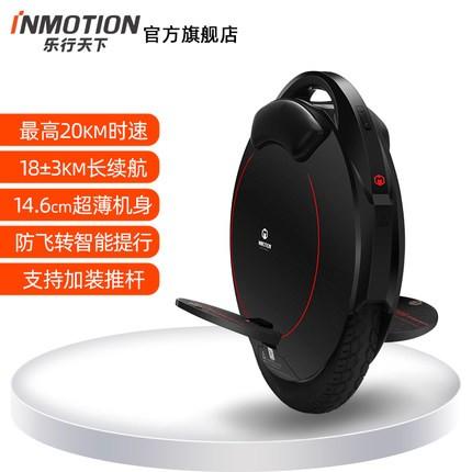 INMOTION乐行天下V5C独轮车平衡车智能电动单轮车儿童酷玩车双电
