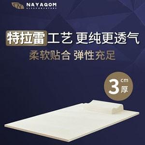 NAYAGOM/楠伢宫特拉雷榻榻米天然乳胶床垫学生成人可折叠薄垫3cm